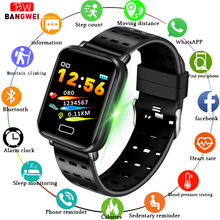 цены на LIGE Men Smart Sport Bracelet Fitness Tracker Ip67 Waterproof Smart Wristband Heart Rate Monitor Pedometer Watch For Android ios  в интернет-магазинах