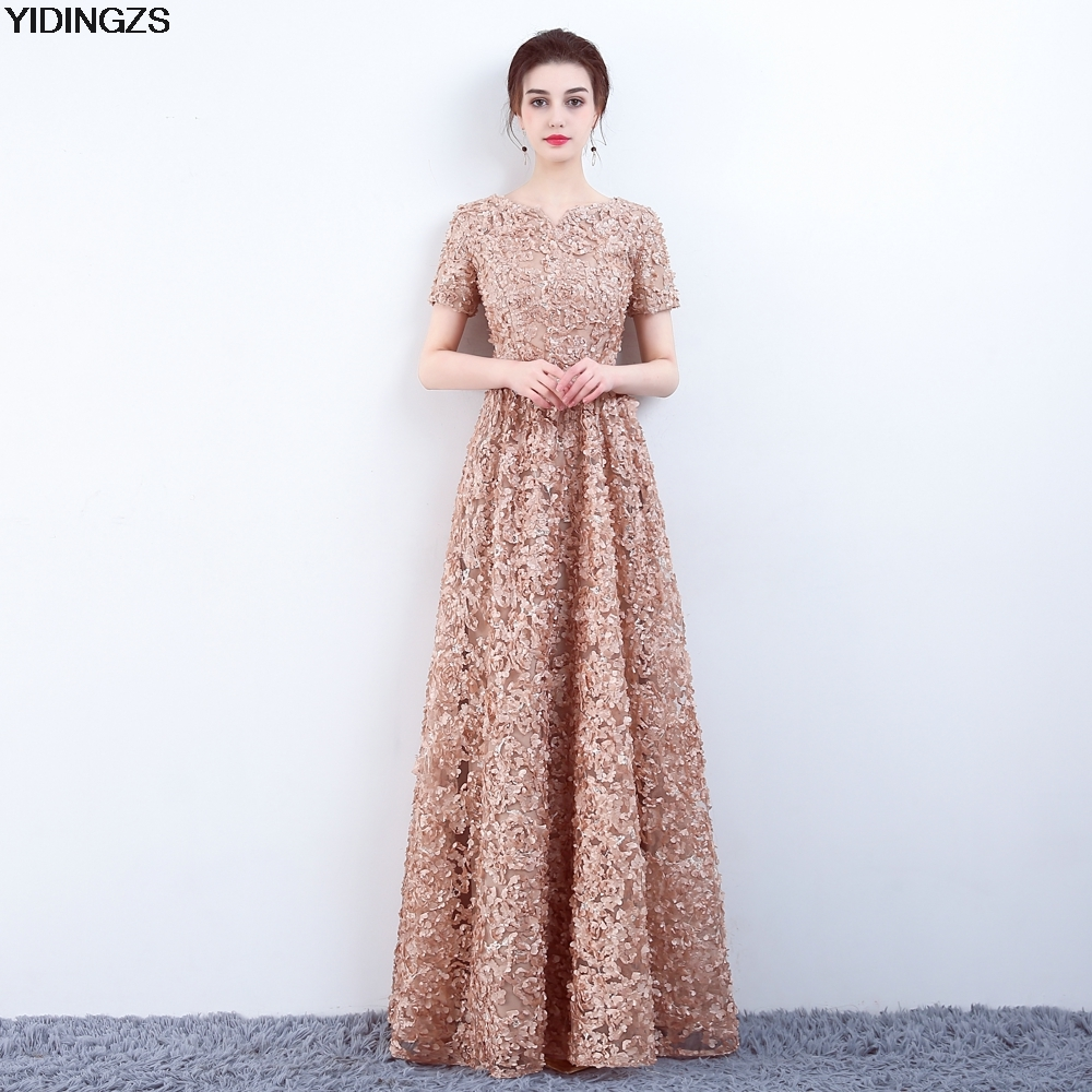 YIDINGZS Elegant Khaki Lace Evening Dress Simple Floor-length Prom Dress Party Formal <font><b>Gown</b></font>