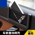 Envío libre mkc coche bolsa de red de cuerda móvil universal para lincoln mkx mkt mks mkz nagivator