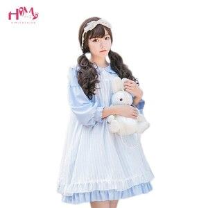 Японское платье с квадратным элементом, платье с воротничком для куклы, милое однотонное платье принцессы Лолиты с рукавами-фонариками