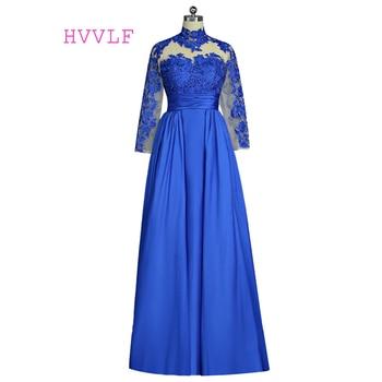 Vestidos De fiesta azul real De una línea De manga larga con cuentas De encaje espalda abierta para mujer Vestido largo De graduación vestidos De noche bata De noche