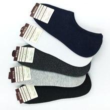 5 pairs Мода Хлопок Мужчины Невидимые Носки Coolmax Сжатия Стелс Лодка Носки Для Мужчин Белый Черный Серый Мелкой Рот Носок