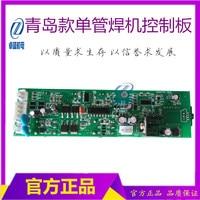 Placa base de máquina de soldadura de doble voltaje ZX7 315 400 Placa de Control de la máquina de soldadura inversor máquina de soldadura placa base Accesorios y piezas para instrumentos     -