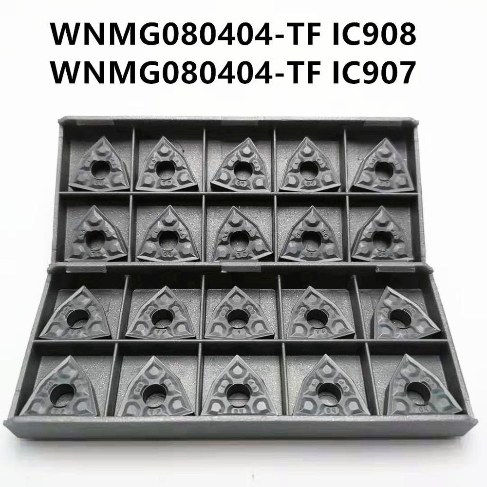 Tungsten Carbide WNMG080404 TFIC907 / IC908 External Turning Tool Carbide Insert Lathe Tool Tool Iscar WNMG 080404 Turning Blade