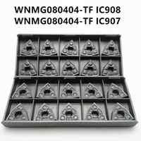 Wolfram Hartmetall WNMG080404 TFIC907/IC908 Externe Drehen Werkzeug Hartmetall Einfügen Drehmaschine Werkzeug Iscar WNMG 080404 Drehen Klinge