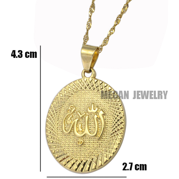 muslim allah copper pendant & necklace for women & men, charm Islam fashion Jewelry & gift