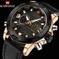 Naviforce homens relógio dual zone tempo lcd alarme sport watch mens quartz relógio de pulso silicone mergulho à prova d' água esportes relógios digitais
