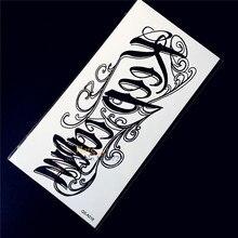 1 ШТ. Черная Хна Письмо Сохранять Спокойствие Слова Временные Татуировки Наклейки Мужчины Боди-Арт HQS-A016 Sexy Women Татуировки Повязку Клей татуировки