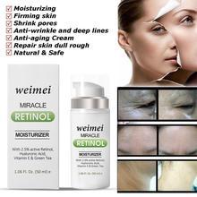 1PC 50ml Retinol Moisturizer Anti-Aging Wrinkle Cream With 2.5% Retinol VE Hyaluronic Acid retinol treatment