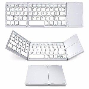 Image 3 - Kemile portátil duas vezes dobrável teclado bluetooth bt sem fio dobrável touchpad teclado para ios/android/windows ipad tablet