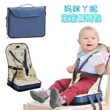 2016 детская безопасность высокий стул / портативный детская безопасность с обеденным столом / подушки путешествия высокий стул