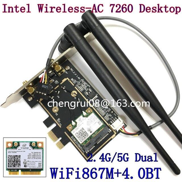 Рабочего Intel сети 7260. Hmwg WiFi беспроводной оптово-ac 7260 двухдиапазонный 2 x 2 AC + Bluetooth HMCPartner ; Bluetooth 6DBI антенна