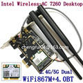 Desktop Intel Network 7260.HMWG WiFi Wireless-AC 7260  Dual Band 2x2 AC+Bluetooth HMCPartner; Bluetooth 6DBI antenna
