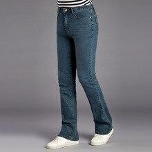 Мужские слегка расклешенные джинсы Мужские Синие классические джинсовые брюки Мужские Случайные Бизнес Boot cut Джинсы ноги Брюки 101501