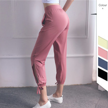 OCQBI Womens solid color running pants casual yoga gym professional push high sexy stretch sportswear