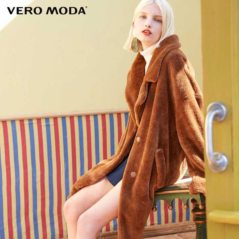 Vero Moda куртка женская зимняя лацкан Падение плеча длинный плюшевый медведь зимнее пальто куртка | 318309503