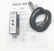 Датчик типа слота фотоэлектрический переключатель стандарта