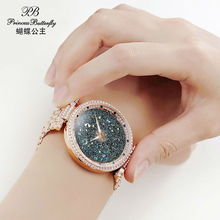 Diamond Rose Gold Ladies Wristwatch