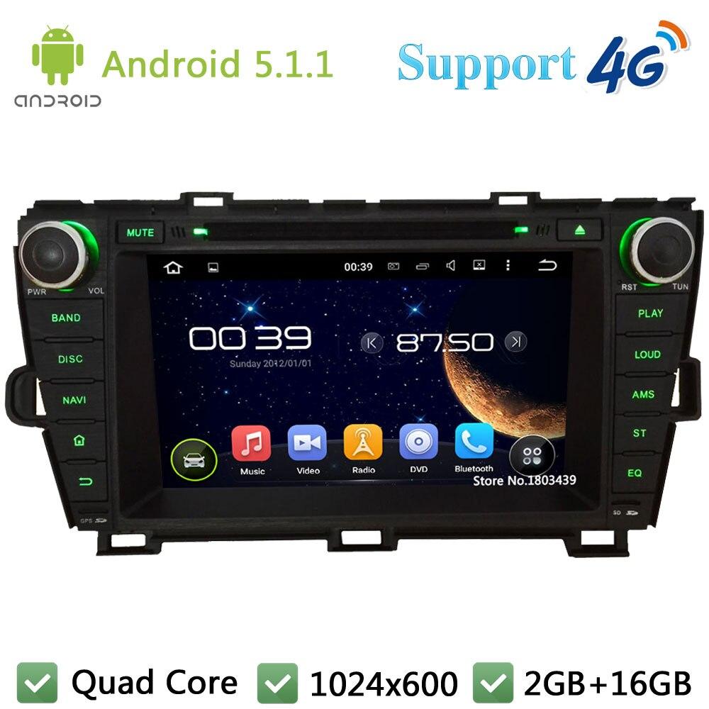 Quad Core 1024 600 Android 5 1 1 Car DVD multimedia Player font b Radio b
