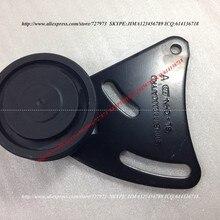 JICOSMOSLU: генератор tentioner для Защитные чехлы для сидений, сшитые специально для CHERY QQ QQ3 SWEET MVM S11 0.8L