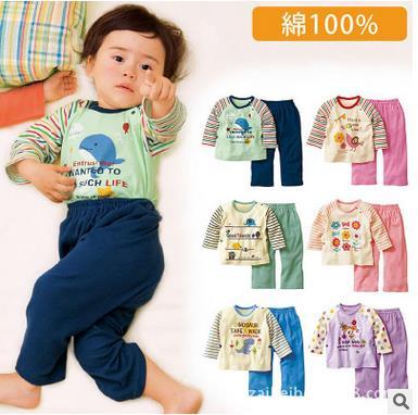 thermal underwear for kids page 1 - calvin-klein