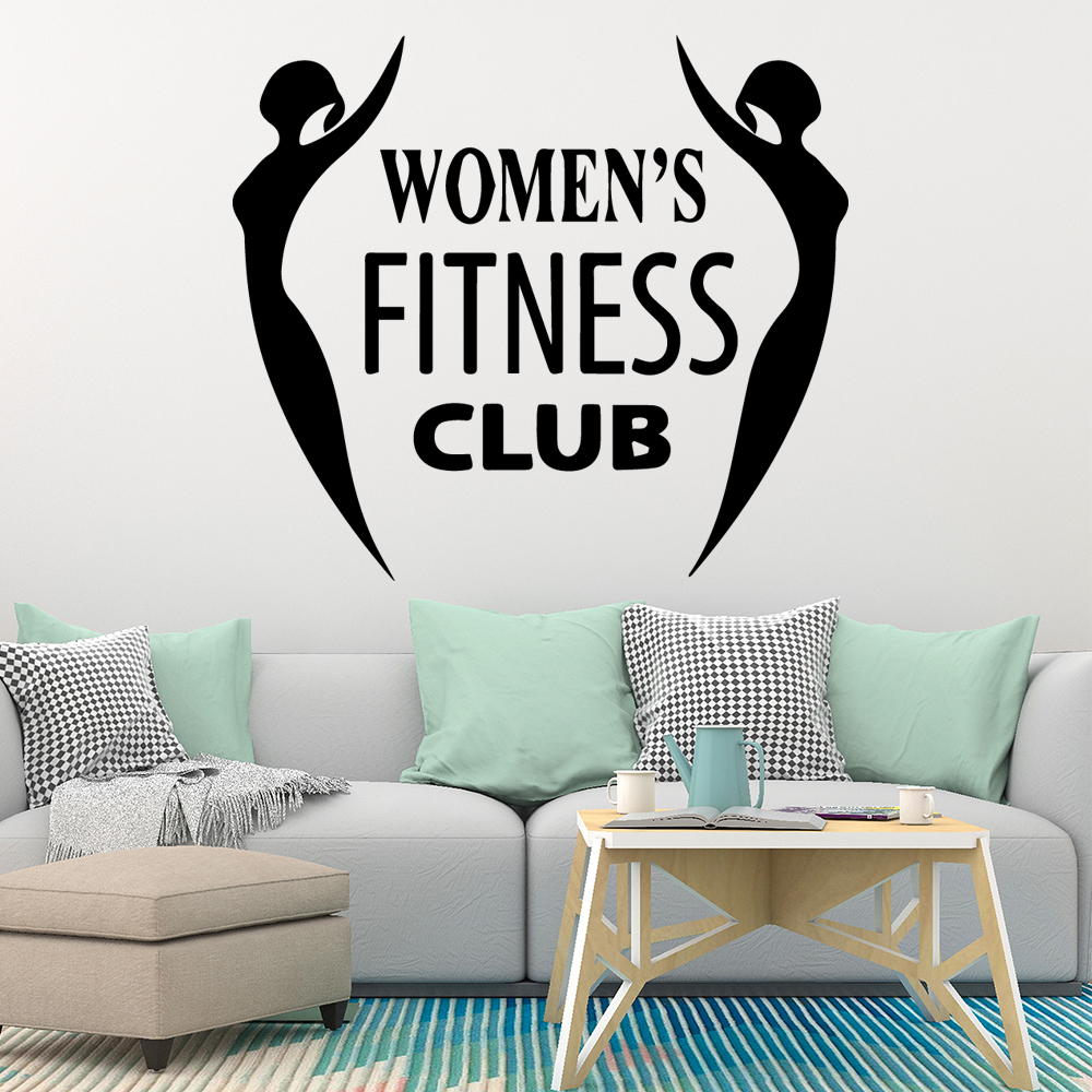 Modern Fitness Club Wall Stickers Self Adhesive Art Wallpaper Nursery Kids Room Decor removable mural