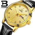 Часы BINGER из натуральной стали  водонепроницаемые  с кожаным ремешком