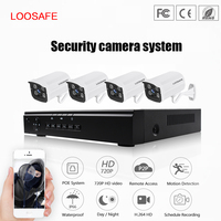 LOOSAFE HD 720P Outdoor Economic Video Poe Network Surveillance System 1MP 720P POE Bullet IP Camera
