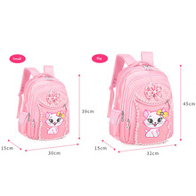Girl's Cute School Bag Cartoon Pattern