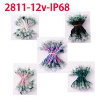 100pcs 12mm WS2811 LED Modules,2811 IC,Black/Green/White/Crystal/RGB Wire,RGB Digital Led pixel Modules,IP68 waterproof,DC 12v