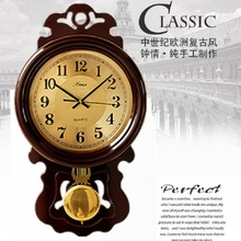 20 inches Retro swing wall clock Saat Clock Reloj Relogio de Parede Duvar Saati Horloge Murale relogio de parede decorativo