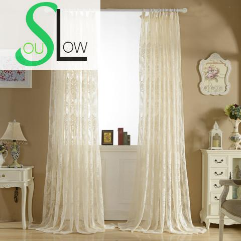 Slow soul white beige curtain gauze european style bedroom - Beige and white bedroom curtains ...