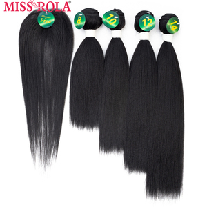 Miss Rola Synthetic Straight Hair Weft Ombre Colored Hair 8-14inch 4+1pcs/Pack 200g #1B Weaving Bundles With Free Closure