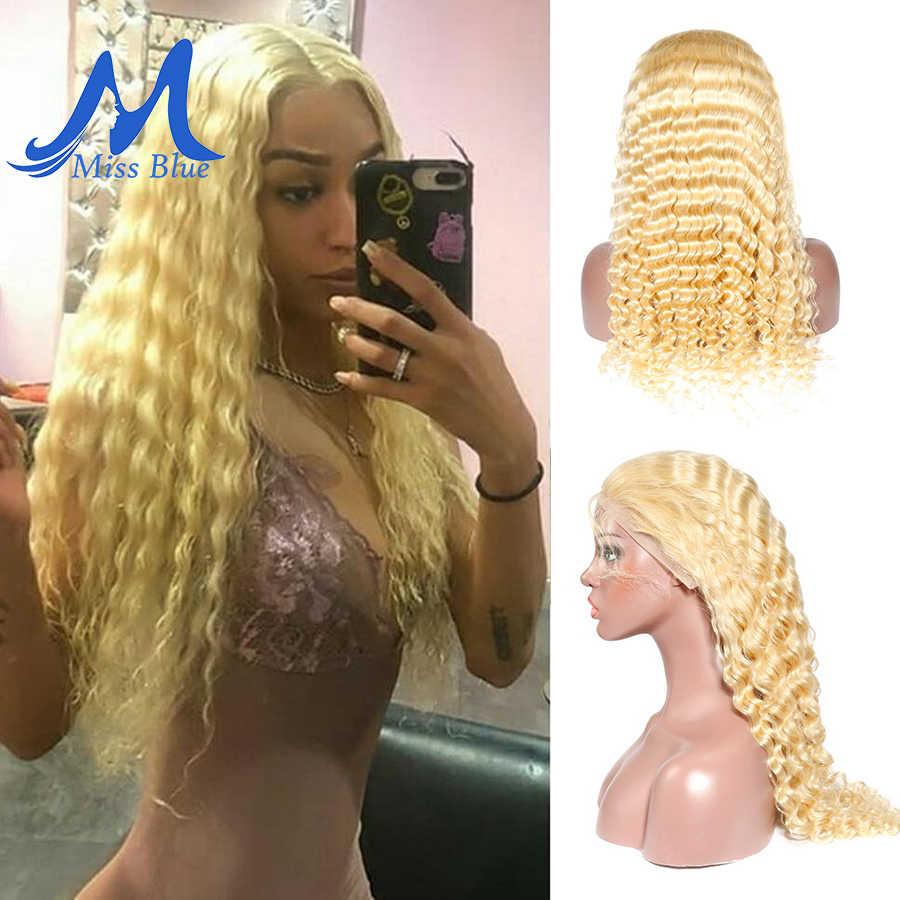 613 мёд блондинка перуанские вьющиеся волосы синтетические волосы на кружеве человеческие волосы Искусственные парики для черный для женщин глубокая волна...