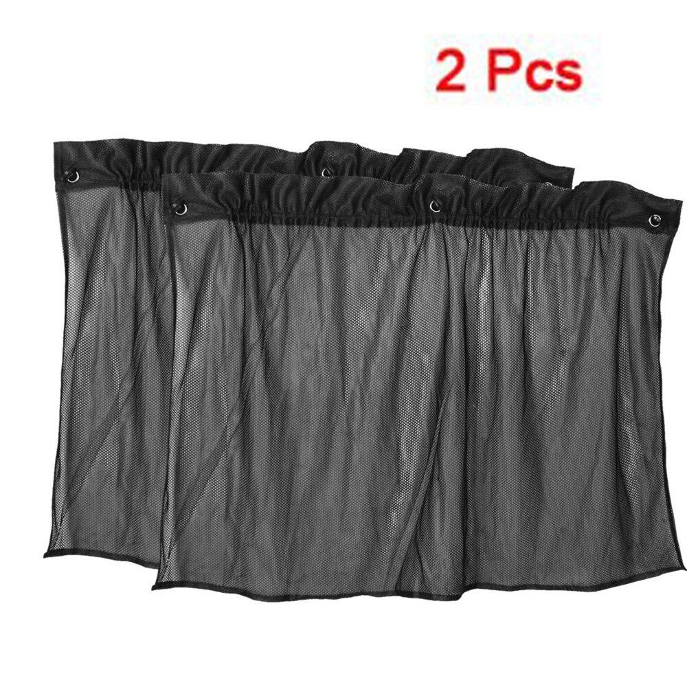 2 Pcs Suction Cup Black Mesh Window Curtains Car Sun Shade 80 cm x 51 cm