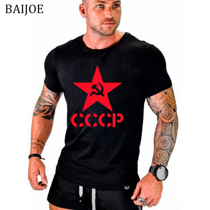 Summer CCCP Russian T Shirts Men USSR Soviet Union Man Short Sleeve Tshirt Moscow Russia Mens Tees Cotton O Neck Tops Tee