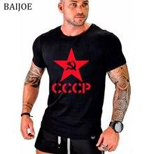 Summer CCCP Russian T Shirts Men USSR Soviet Union Man Short sleeve Tshirt Moscow Russia Mens