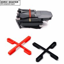 Mavic Pro Drone Acccessories Propellers Holder Beamer Protect Motor for Mavic Pro UAV Spare Parts Flexible Protection(China)