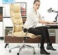 MS leather computer chair   o-ffice chair   women  President chair