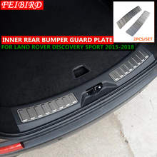 цена на 304 Stainless Steel Rear Inner Door Bumper Protector Door Sill Plate Trim For Land Rover Discovery Sport 2015 2016 2017 2018