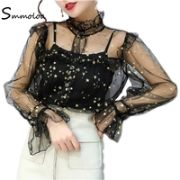 Smmoloa 2018 New Style Mesh Blouse Sexy Women Transparent Tops Sexy Star Print Blouse 2 Piece