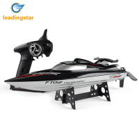 LeadingStar 2.4G Brushless RC Boat Remote Control Boats for Kid RC Gift Toys ZK50