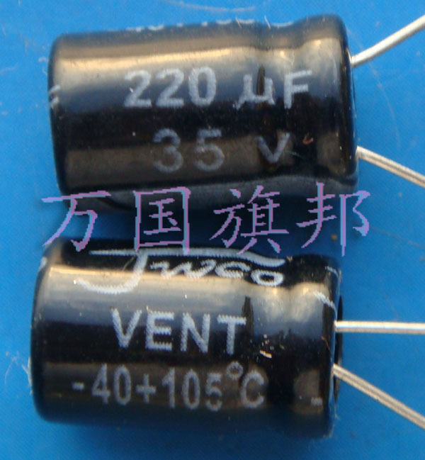 Free Delivery. The whole series of high and low voltage electrolytic capacitor 35 v 220 uf 220 ufFree Delivery. The whole series of high and low voltage electrolytic capacitor 35 v 220 uf 220 uf