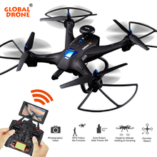 Global Drone RC Helicopter Drone with Camera HD Professional RC Quadcopter can carry with 5.8G FPV Dual GPS Follow me Drone