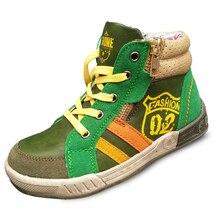 NOUVEAU!! 1 paire Marque Sneakers Sport Enfants GARÇON Chaussures, Super Qualité Enfants Chaussures