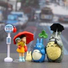 4 unids/lote Estudio Ghibli juguete mi vecino Totoro paraguas Satsuki Mei lámpara de calle estación de autobuses árbol PVC acción figura clásico