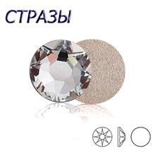 Crystal Clear Strass 5A 16 Facet  8 big Small NO Hotfix Nail Art Rhinestones Mainsize ss10 ss16 ss20 ss30 for Diy Motif