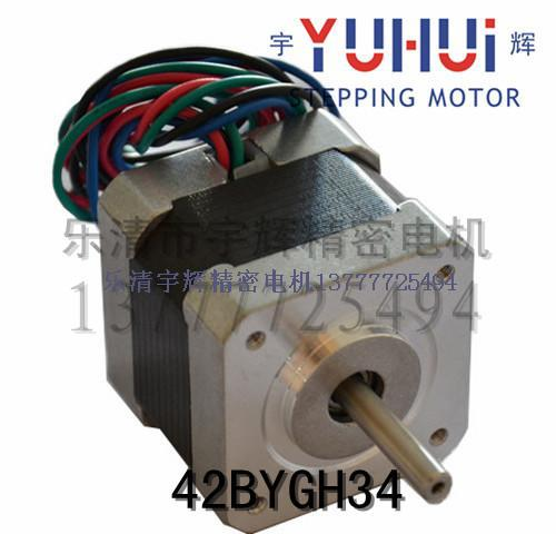 цена на 42 stepper motor / stepper motor / 42BYGH34-401A two-phase stepper motor