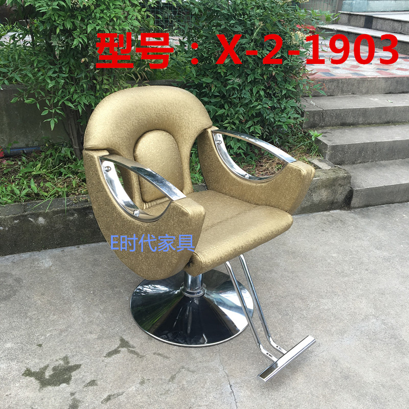 Upscale barber chair. Hairdressing chair.