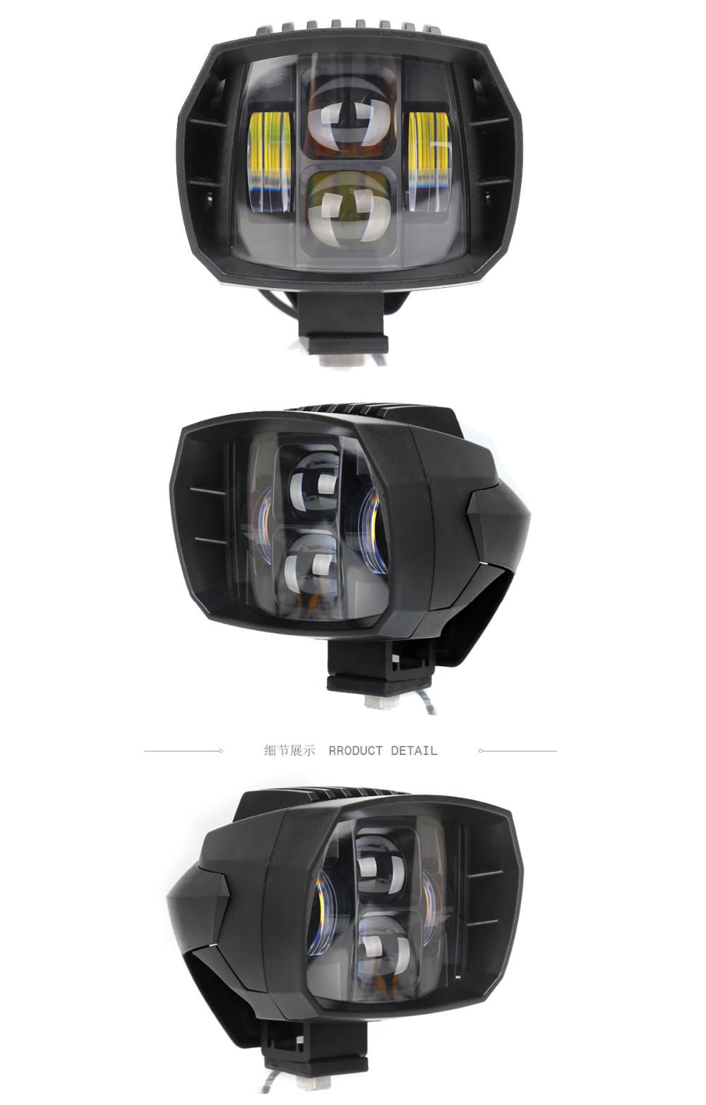 40w-led-auxiliary-light_02